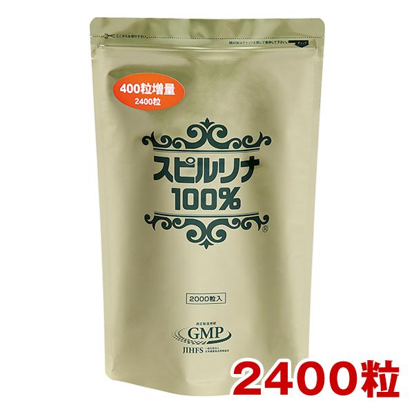 100%螺旋藻 2400 粒约 2 个月 / 蓝藻