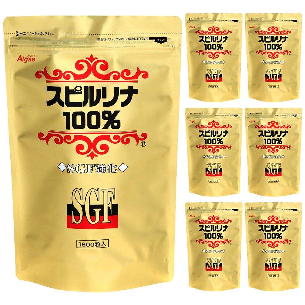 SGF強化スピルリナ100%1800粒 6袋購入で1袋無料プレゼント  サプリメント スーパーフード ホールフード BCAA 健康食品