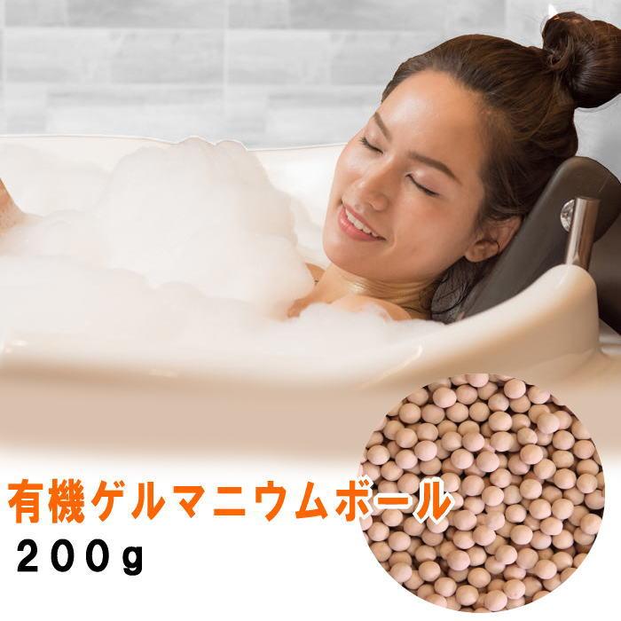 ゲルマニウム 入浴剤 /ゲルマニウム温浴ボール(高純度タイプ)。お風呂 で 半身浴 足湯 入浴剤 冷え対策 岩盤浴 ゲルマネックレス ゲルマニウムブレスレットにも使用