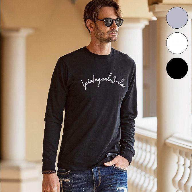1PIU1UGUALE3 RELAX ウノピゥウノウグァーレトレ 刺繍ロゴ 長袖 Tシャツ 新作製品 世界最高品質人気 メンズ ロンT おしゃれ 贈り物 ブランド かっこいい ウノピュウ カットソー