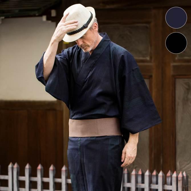 AKM Contemporary(エイケイエムコンテンポラリー) 小紋寄せ柄 浴衣&角帯SET(ネイビー/ブラック)