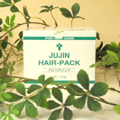 JUJIN / 日本美容科学 十仁 ヘアパック 610g【ネコポス不可】