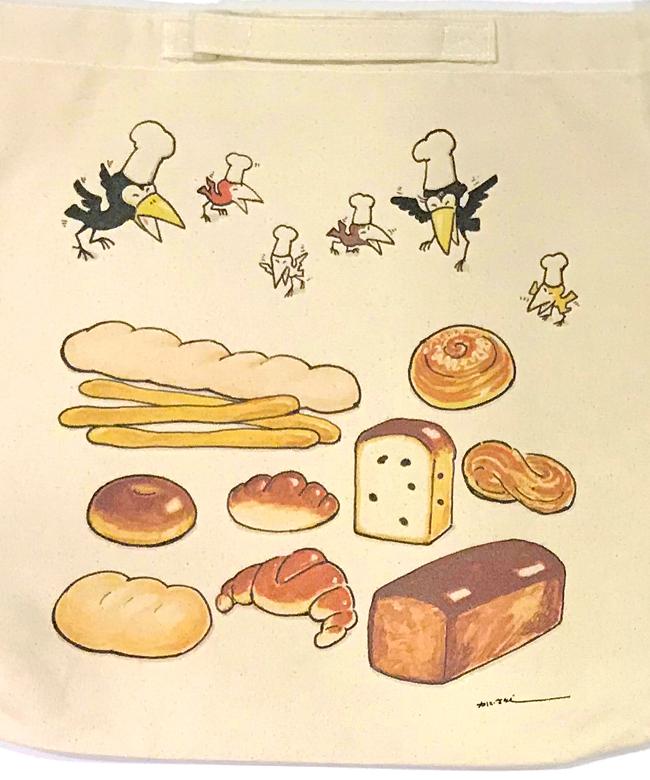から す の パン や さん