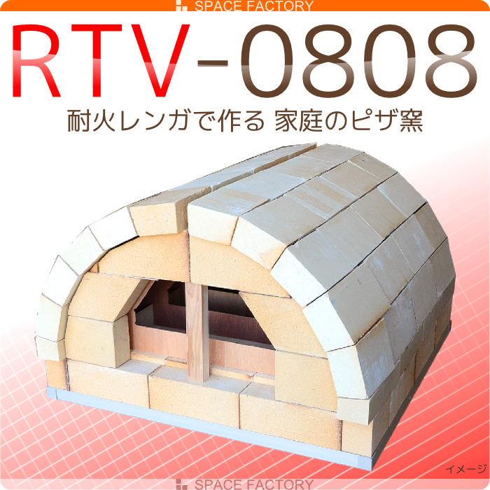 brick pizza oven kitstone kiln pizza made of