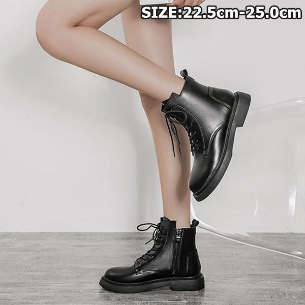 BlissFellows靴 編み上げブーツ 赤 レースアップ 厚底 リワード ワークブーツ コスプレ 買い物 ローヒール レディースブーツ レースアップブーツ 長時間 ブーツレディース 送料無料 ブーツ 学生靴 小さいサイズ 可愛い ジュニア 40%OFFの激安セール 楽ちん コスプレ長時間 大きいサイズ 22.5cm~25.0cm 紐 ショートブーツ 疲れない レディース 3E 軽量