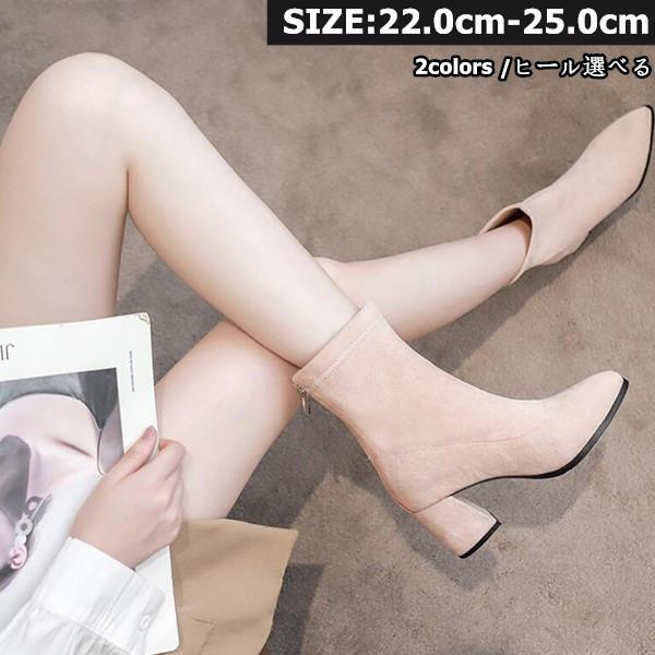 BlissFellows靴 ブーティ ショートブーツ ブーツ チャンキーヒール歩きやすい 大きいサイズ レディース ブラック ベージュ 黒 商舗 スエード調 太ヒール スエード 疲れにくい ジップ 低廉 オフィス 美脚 歩きやすい ブーティー 送料無料 チャンキーヒール ブーツシューズ 22.5cm~25.0cm