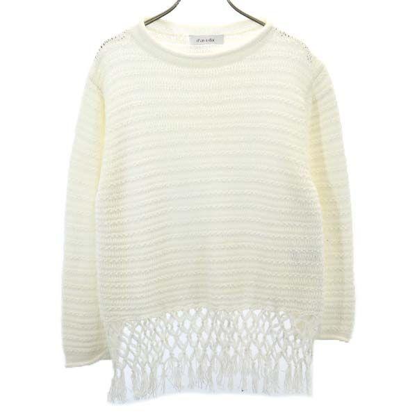 アナディス フリンジ裾 ニット 38 レディース ホワイト 未使用 d'un 中古 dix a 201212 オンラインショッピング セーター 長袖 商舗 コットン
