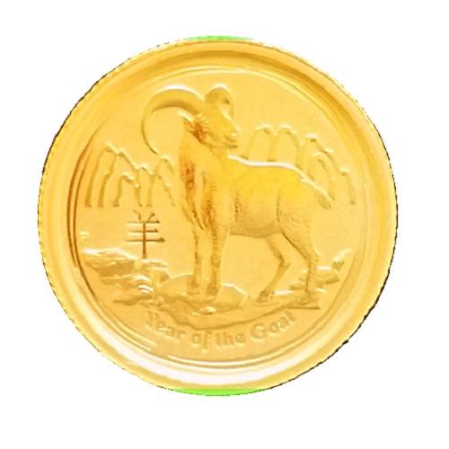 【純金 コイン 金貨】(純金コイン)24金 干支 金貨 羊 未 1/20オンス 2015年 オーストラリアパース発行 クリアケース付 (縁起物 99.99 gold coin au sheep Australia zodiac)