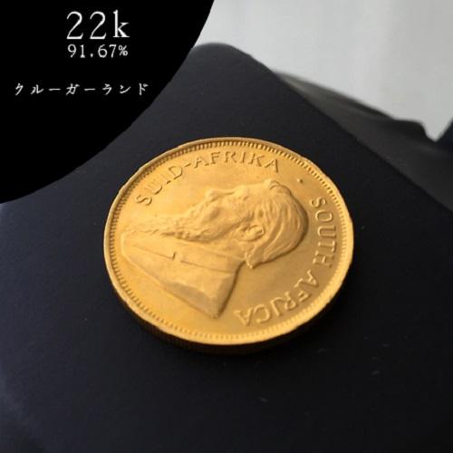 【金貨】クルーガーランド金貨 1/2オンス 1980年 南アフリカ共和国造幣局