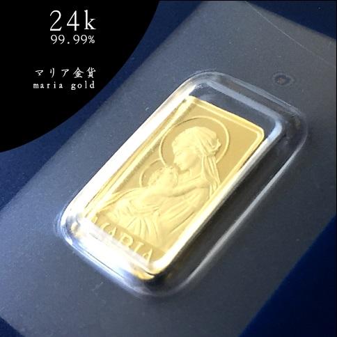 【純金 コイン 金貨】24金 聖母マリア金貨 1g スイス パンプ 金 ゴールド 99.99% スイス パンプ 24k k24 gold ingot maria mary coin suise pamp
