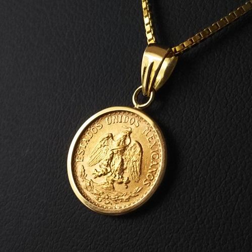 【金貨 ネックレス】メキシコ2ペソ金貨 18金ツメ枠 ネックレス 1945年刻印 メキシコ合衆国発行  チェーン付き 保証書付 金コインペンダント jewelry