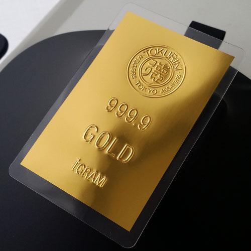 【純金 カード 御守り】24金 徳力ロゴ 1g 徳力発行 純金護符 お守り 縁起物 gold card 24k k24