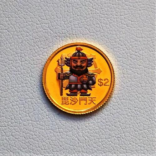 【純金 コイン 金貨】24金 七福神金貨 1/25オンス 毘沙門天 2010年 ツバル政府幸福を運ぶ純金の七福神。(K24/99.99%)