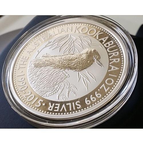【純銀コイン】かわせみ銀貨 1オンス 2015年製 オーストラリアパース造幣局発行純銀 銀 シルバー コイン エリザベス 99.9% 硬貨 アニマル 野鳥 カワセミ