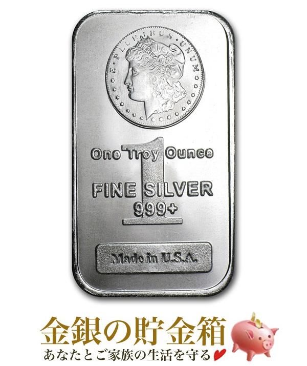 楽天市場】【新品】『モルガン銀行 銀 インゴット 1オンス』純銀 延べ ...