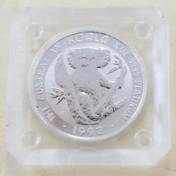 【送料無料】プラチナ・コアラコイン 1/4オンス1992年製 オーストラリアパース造幣局発行プラチナ(白金)コイン には世界共通の普遍的な価値があります