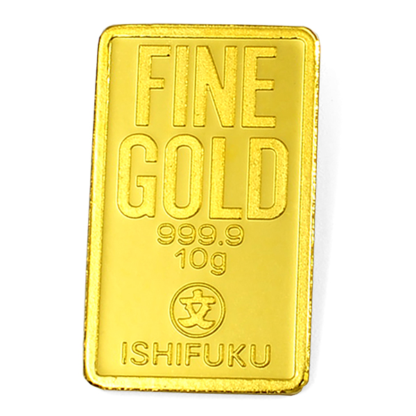 ☆送料無料☆【新品・未開封】『 ISHIFUKU (石福) ゴールドバー 10g 』日本製 10gの純金 24金 インゴット品位:K24 (99.99%) 純金 ゴールド バー石福 地金型 Gold Bar INGOT 《安心の本物保証》 【保証書付き・巾着袋入り】