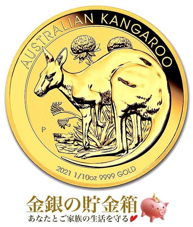 コイン ミント 諸島 スター 古銭、コインの販売なら銀座で営業53年の銀座コイン通販サイト