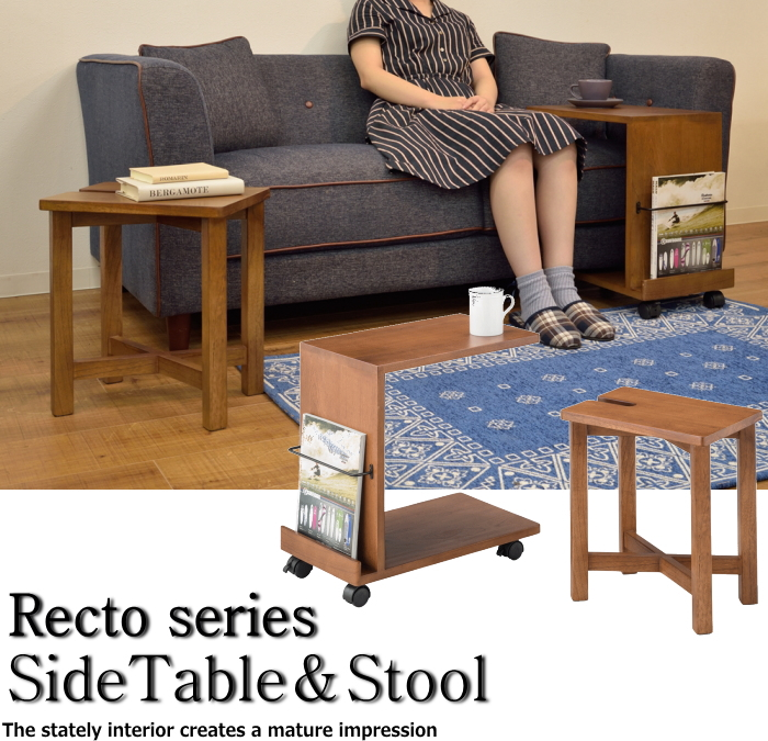 送料無料 Recto サイドテーブル&スツール ソファテーブル ティーテーブル ブックスタンド 本立て 椅子 イス チェア 腰掛け スツール ベッドサイド ナイトテーブル PCテーブル スタンド 天然木 ミンディ