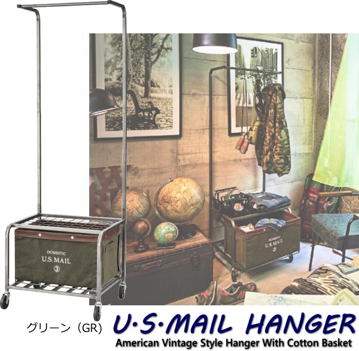 ※送料無料 USメールハンガーワゴン MIP-85GR グリーン ハンガー 洋服掛け ワゴン ポールハンガー キャスター付き 新生活 おしゃれ アメリカンヴィンテージテイスト USMAIL USメール