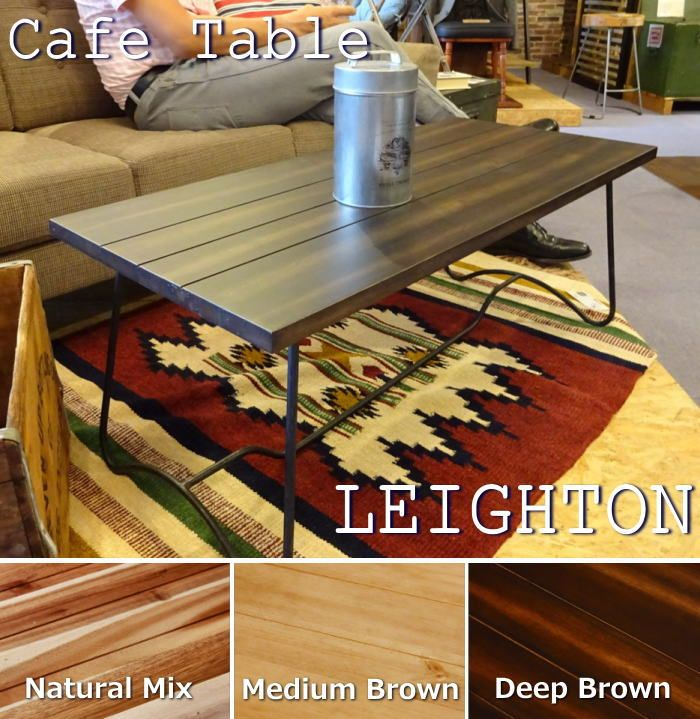 送料無料 コーヒーテーブル NW-111DBR (ディープブラウン)レイトン NW-111MBR(ミディアムブラウン) NW-111NA(ナチュラルミックス)/コーヒーテーブル ローテーブル センターテーブル 天然木 マホガニー パイン アイアン