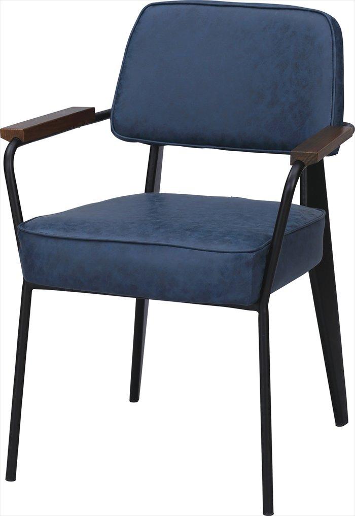 送料無料 アームチェア PC-75NV 椅子 いす イス チェア チェアー ダイニングチェア ダイニングチェアー 北欧テイスト モダン ナチュラル シンプル アンティーク