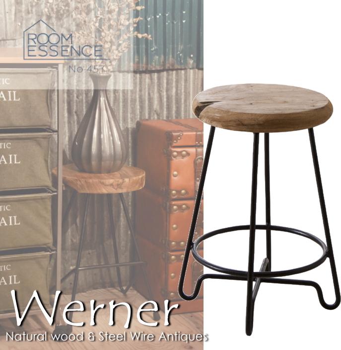 送料無料 スツール ウェルナー(Werner) TTF-903B スツール 椅子 天然木 チーク材 無垢 スチール脚 木製 ヴィンテージ アンティーク