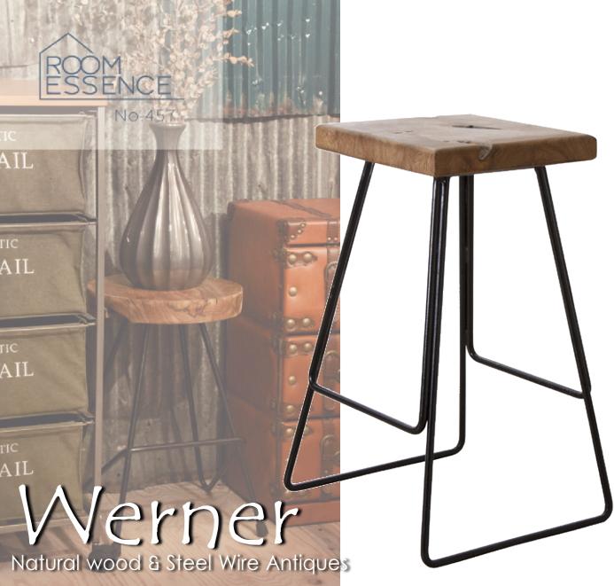 送料無料 ハイスツール ウェルナー(Werner) TTF-905C ハイスツール バーチェア 椅子 天然木 チーク材 無垢 スチール脚 木製 ヴィンテージ アンティーク