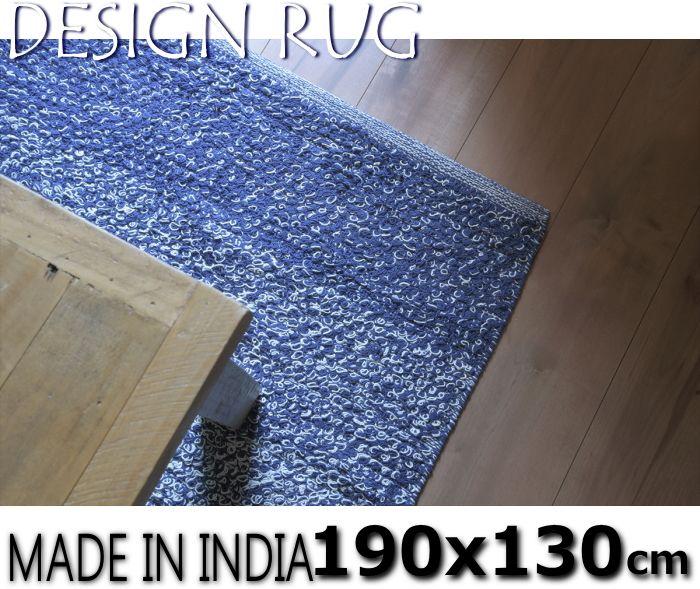 送料無料 デザインラグマット TTR-117【190x130cm】ラグ 綿 コットン インド綿 ラグマット インド カーペット 北欧 ヴィンテージ アンティーク デザインラグ