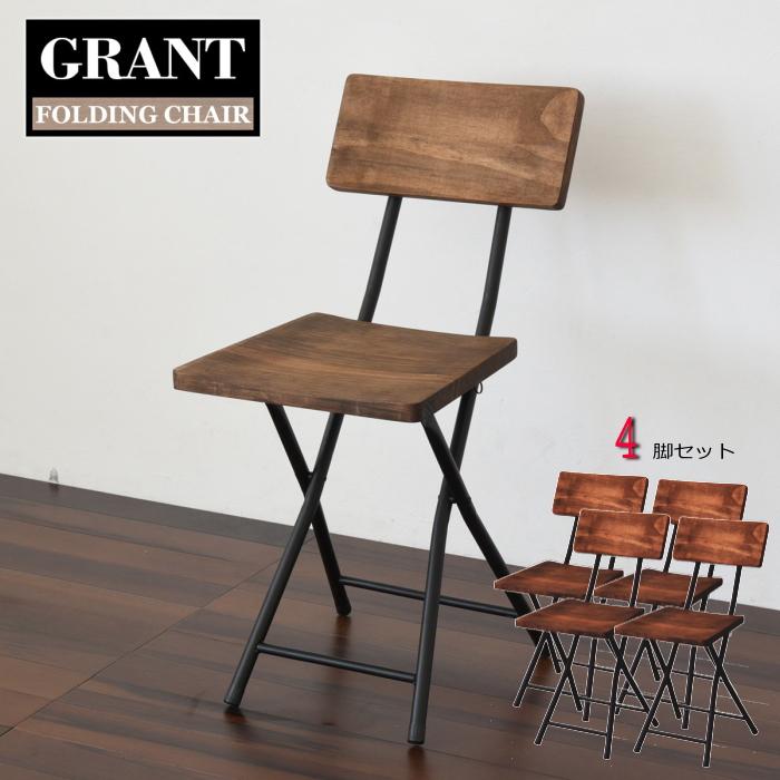 ☆セットでお得!ポイント12倍!GRANT(グラント) 折りたたみチェアー 【4脚セット】折りたたみ椅子 折りたたみチェア 軽量 木製 椅子 いす イス 持ち運び アイアン アンティーク アウトドア フォールディングチェア 完成品 ハンドメイド GRFC-340