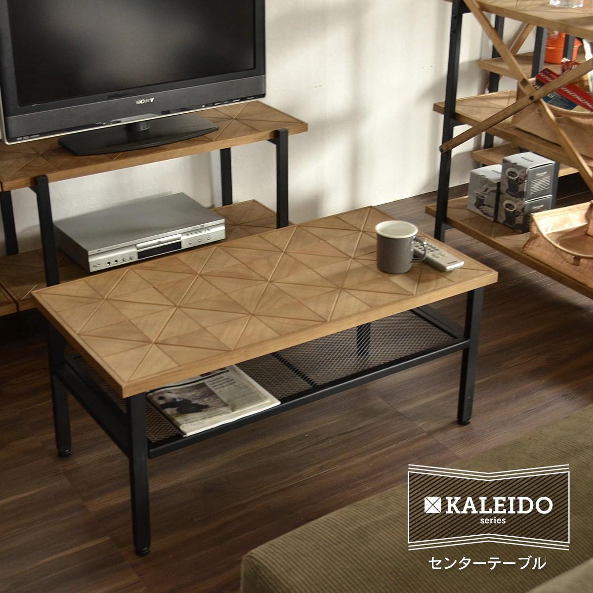 KALEIDO カレイド センターテーブル 幅90 ローテーブル 木製 天然木 アイアン リビング おしゃれ デザイン カフェ