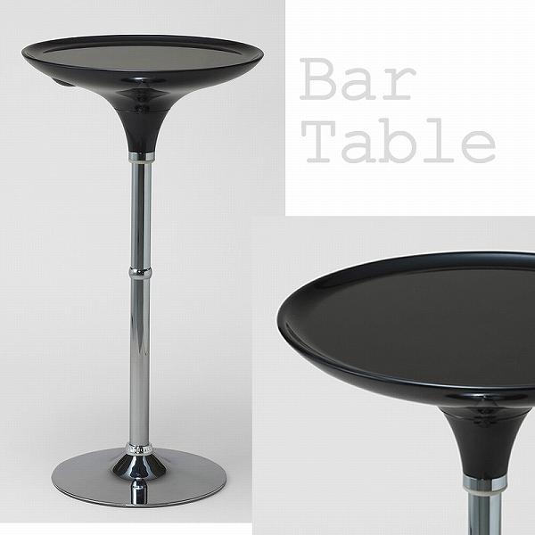 送料無料 ラウンドバーテーブル WCH-60テーブル バーテーブル カウンターテーブル リビング ダイニング バーテーブル 鏡面