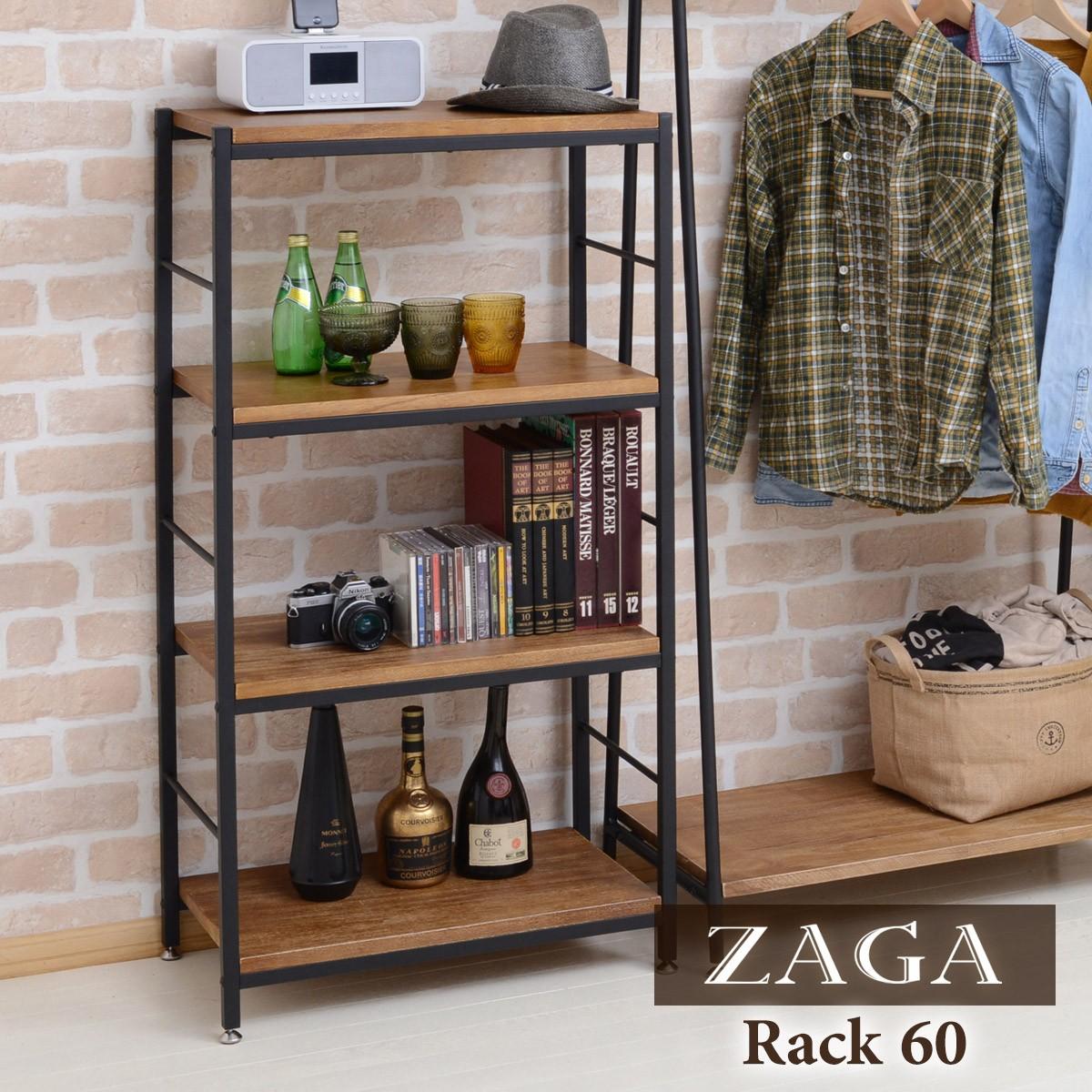 送料無料 ZAGA(ザガ)ラック 幅60 ZR-600 アンティーク風 無垢桐材 ラック 収納 アイアン 木製 ディスプレイ 木製 北欧 シンプル 棚 ディスプレイラック シェルフ 本棚