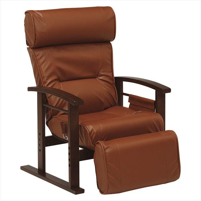 NEW!! 送料無料 高座椅子 LZ-4758BR