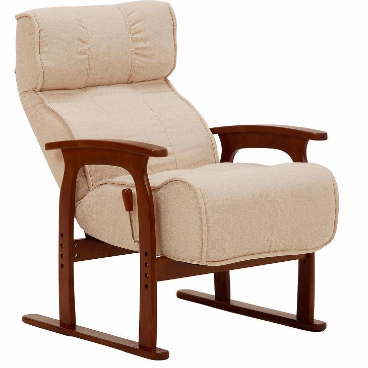 送料無料 座椅子(ブラウン) LZ-4303IV アイボリー 座椅子 椅子 モダン フロアチェア リビングチェア フロア チェアー 座イス チェア リラックスチェアー