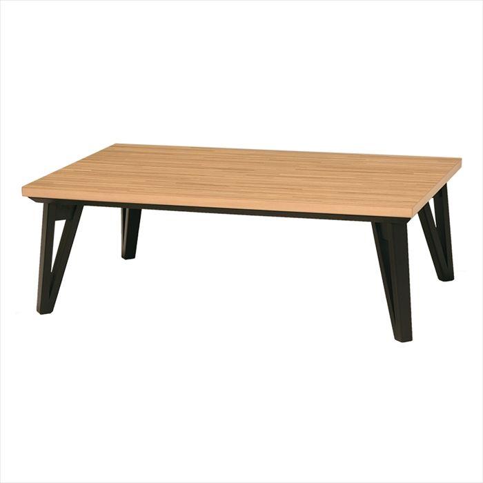 送料無料 リビングコタツ ルーン120NA 幅120×奥行75×高さ40cmこたつ 天然木 モザイク 長方形 120×75 アンティーク 北欧 おしゃれ テーブル フラットヒーター