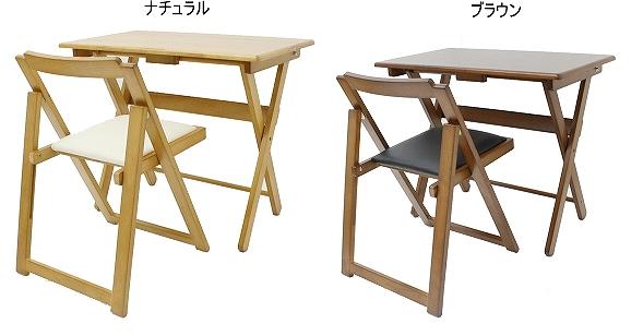 【送料無料】ヤマソロ 便利デスク・イスセット ナチュラル 40-734ナチュラル・40-735ブラウン