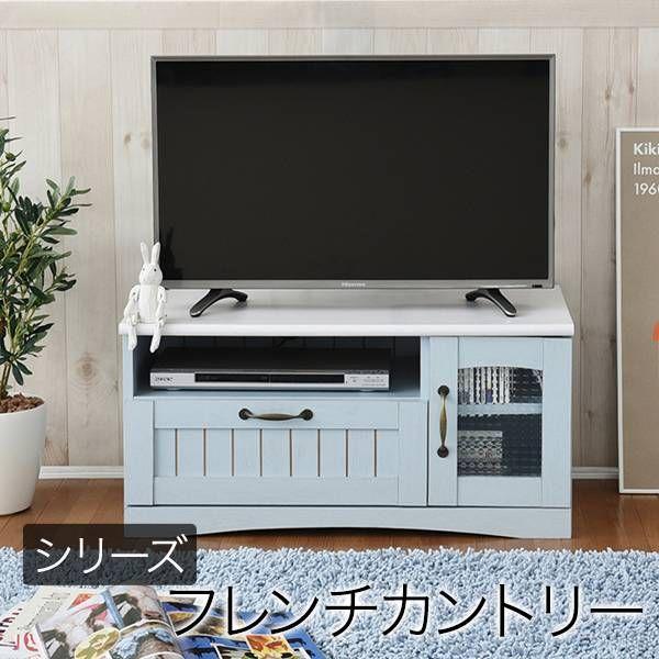 送料無料 フレンチカントリー家具 テレビ台 幅80 フレンチスタイル ブルー&ホワイト【FFC-0001】