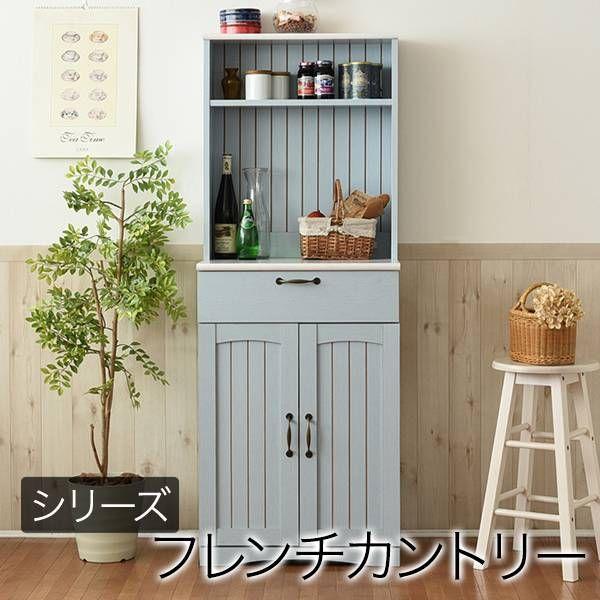 送料無料 フレンチカントリー家具 カップボード 幅60 フレンチスタイル ブルー&ホワイト【FFC-0006】