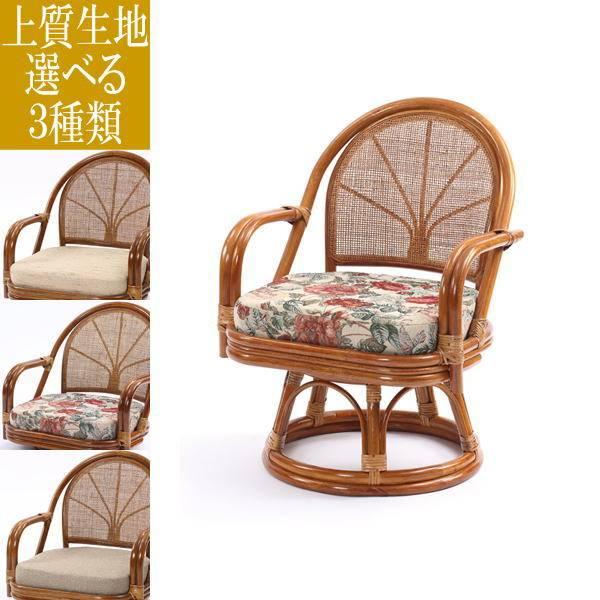 送料無料 ラタン回転座椅子 ハイタイプ ブラウン c722HR 選べるクッション3種類 織り生地タイプ