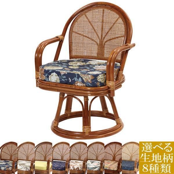 送料無料 ラタン回転座椅子 エクストラハイタイプ ブラウン c723HR 選べるクッション8種類 プリント生地タイプ