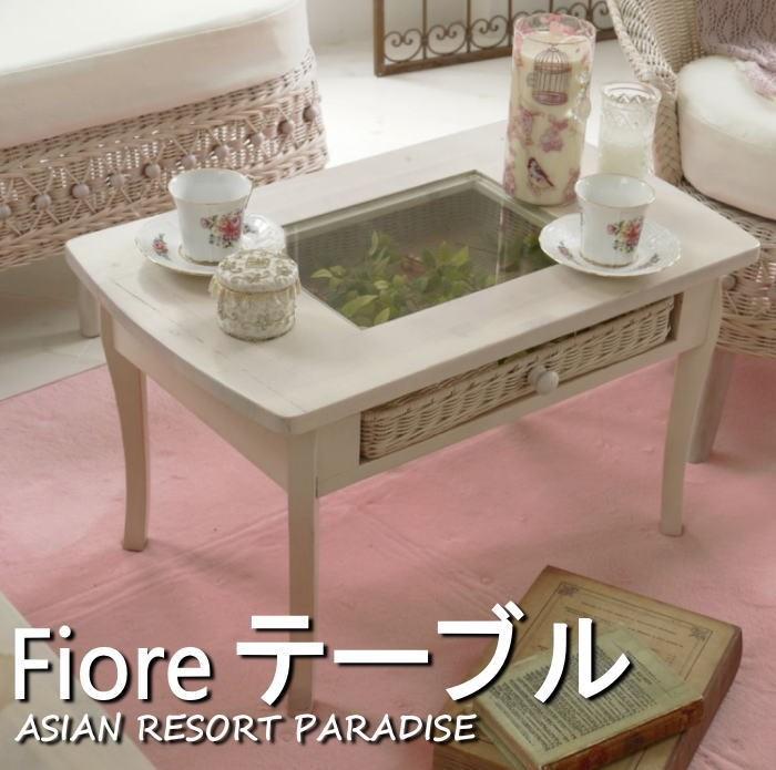 送料無料 フィオーレ(fiore)シリーズ テーブル T803WW 籐 テーブル 机 センターテーブル コーヒーテーブル ローテーブル 座卓 リビング ガラス ガーリー 姫系 フレンチカントリー ロイヤル