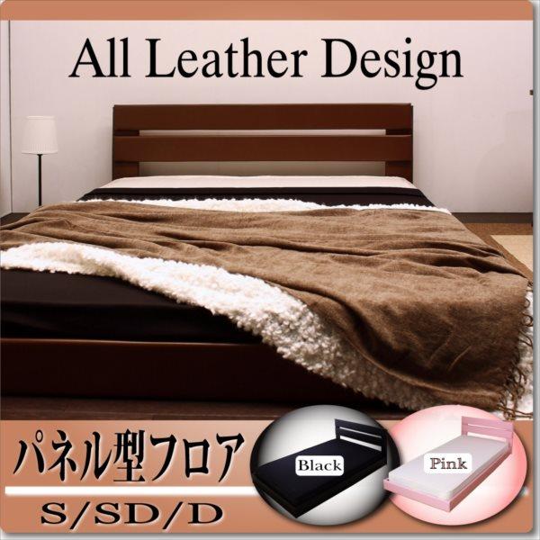 送料無料 オールレザーデザインパネルフロアベッド セミダブル 二つ折りボンネルコイルスプリングマットレス付マット付 BED ベット 日本製 ロー 黒 ブラック BK 茶 ブラウン BR SD