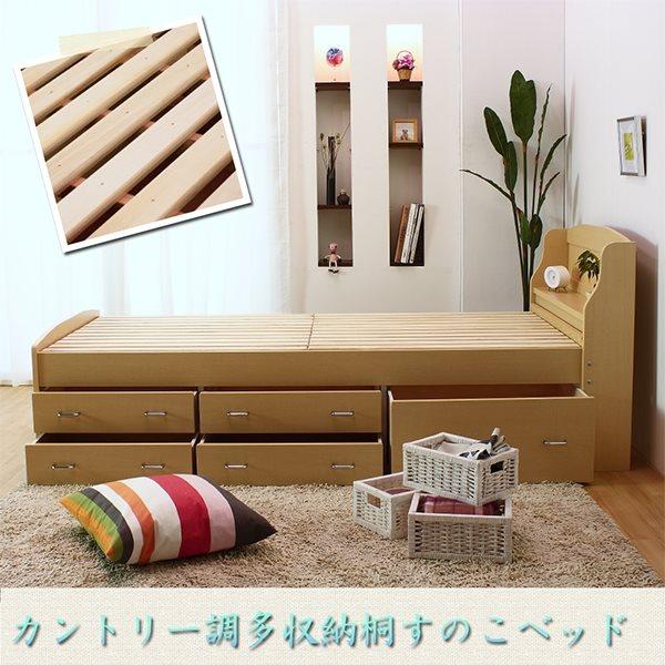 送料無料 棚付カントリー調多収納桐すのこベッド引き出し 引出 BED ベット 日本製 白 ホワイト WH ナチュラル NA