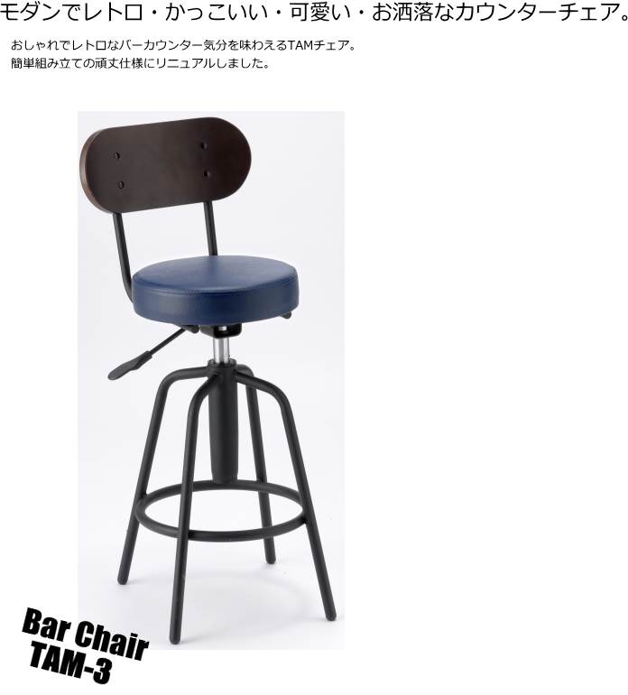 Surprising Chair High Chair Chair Gas Cylinder Going Up And Down 360 Degree Rotary Leather Pvc Composition Leather Skin Retro Vintage With The Tam 3 Dailytribune Chair Design For Home Dailytribuneorg