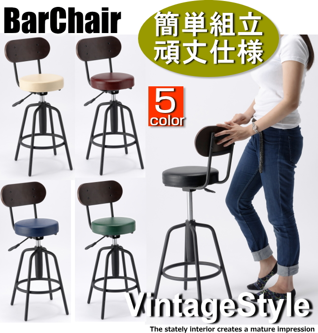Astonishing Spacelab Chair High Chair Chair Gas Cylinder Going Up And Dailytribune Chair Design For Home Dailytribuneorg
