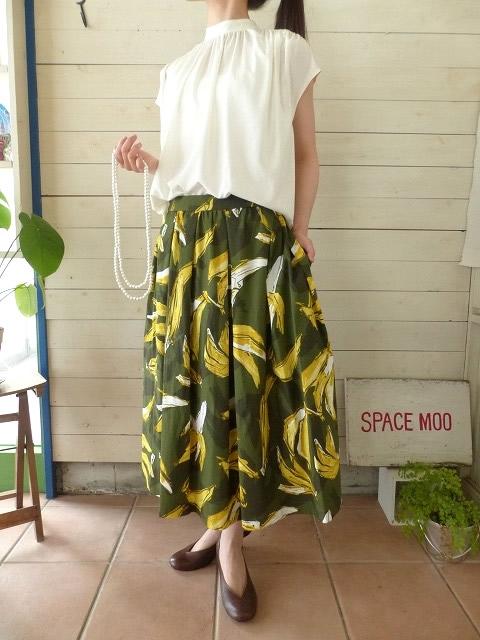 PK バナナのスカート(SS1911020)