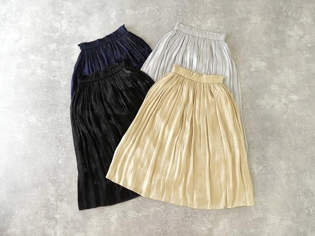 【SALE】PARLMASEL(パールマシェール) グロッシーサテンロングスカート(L9934)
