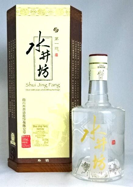 水井坊 井台 500ml 52度 中国酒 白酒 Shui Jing Fang