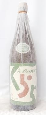 品薄のプレミアム焼酎 東京都在住限定 くらら 岩倉酒造 25度 芋焼酎 宮崎県 1800ml 秀逸 特価キャンペーン